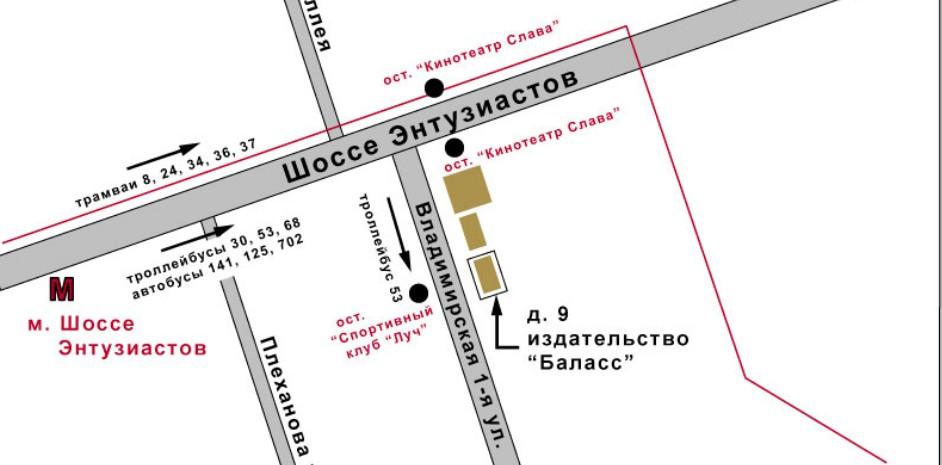 Московская область схема проезда фото 584