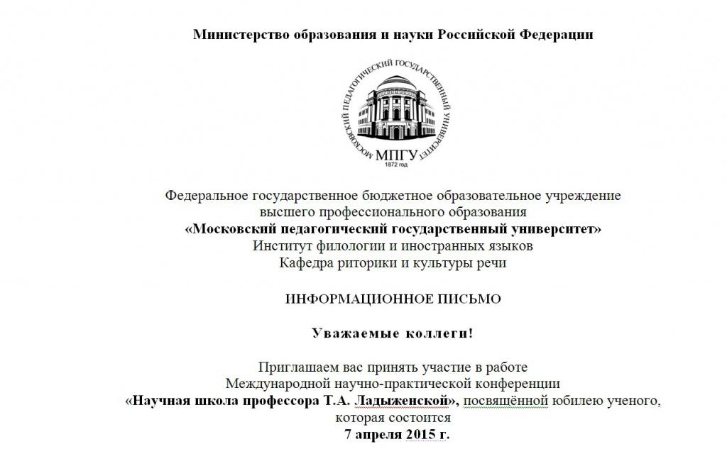 АиФ Краснодар: новости